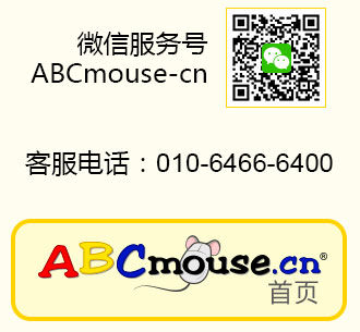 ABCmouse.cn